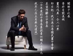 聲援于北辰  黃敬平請辭國民黨中常委