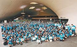 攜手200位弱勢孩童打造彩繪樹洞 富邦愛心志工日 落實藝術平權
