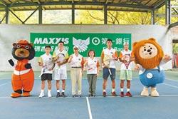 第一金控、正新 力挺台灣網球