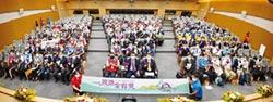 坡地金育獎 北市、臺東奪分組冠軍