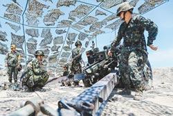 漢光5天電腦兵推 防共軍奪島