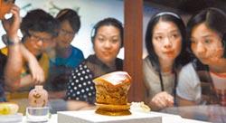 奔騰思潮:高思博》民國的國家寶藏