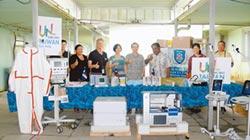 雙和醫院 防疫物資贈馬紹爾