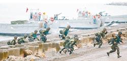 美戰略愈清楚 台海愈危險
