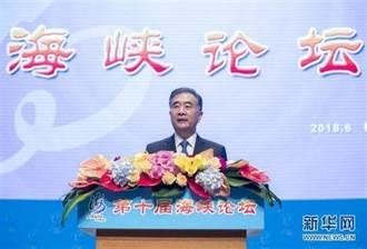 王金平參加海峽論壇 陸國台辦:歡迎各黨派人士出席