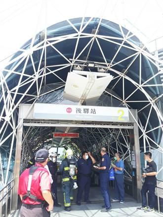 高捷後驛站隧道突冒火花 司機驚見急煞疏散旅客