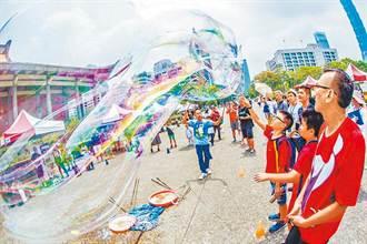 幸福城市臺北在六都居冠 市民幸福感卻倒數第二