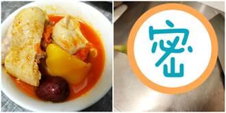 全聯「惡魔果實」燉雞湯竟有香菇味 網專業曝:是營養聖品