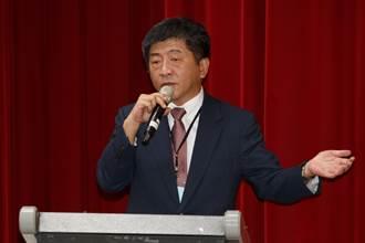 2022台北市長國民黨穩了?陳時中想選 恐得先過這幾關