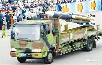 美國飛彈排擠國產飛彈預算 藍委疑屈從美國壓力