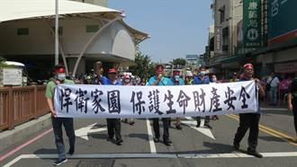 彰基7期工程1個月4度塌陷 住戶抗議要賠償