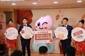 新北紅麴文化節12日樹人家商登場   紅麴貓咪吐司玩創意