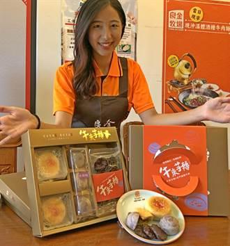 金門牛肉乾+大甲綠豆椪 新口味挑動消費者味蕾