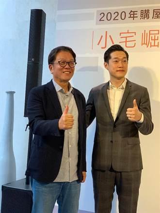 「中山堂」第一排、大同創辦人林尚志祖傳土地改建「新美齊硯」 每坪成交破115萬元熱銷