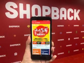 ShopBack集結15大電商 閃購馬拉松狂灑百萬獎勵金
