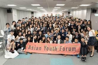 亞洲青年論壇 江宜樺看重想像力跟友誼