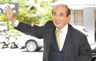 國民黨派王金平赴海峽論壇 她驚呼「4點」:高招