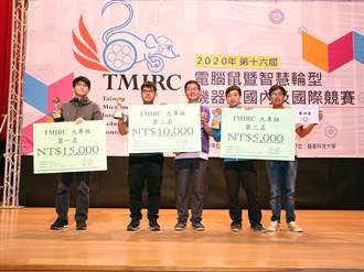 電腦鼠暨智慧輪型機器人競賽 龍華科大奪5獎項