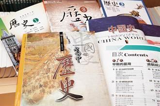 奔騰思潮:賴祥蔚》真的關心台灣史嗎