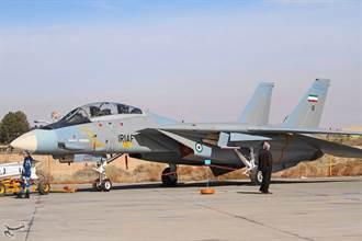 伊朗宣示研製重型戰機 打算山寨F-14雄貓?