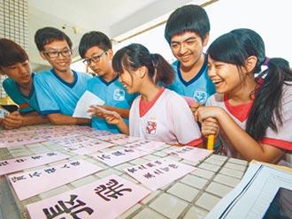 國二歷史 不見三國 唐朝之前的政權交替全刪光 課程簡化到令人髮指