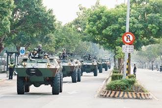 國軍戰略交流 加強國際連結