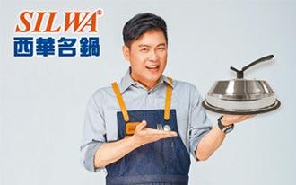 戶外家居必備 烹調大師嚴選萬用鍋具