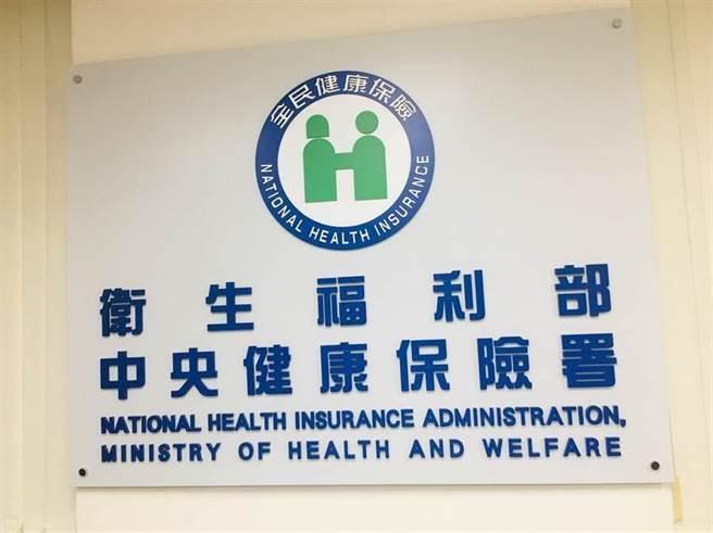 中央健康保險署今日宣布,將3款治癌藥、1款自體免疫皮膚水泡病用藥納入健保給付。(林周義攝)
