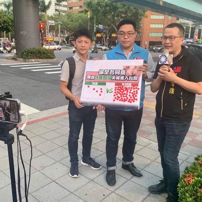 羅智強(右)、田方倫(中)等人,昨進行「台北站將」試講場。(摘自羅智強臉書)