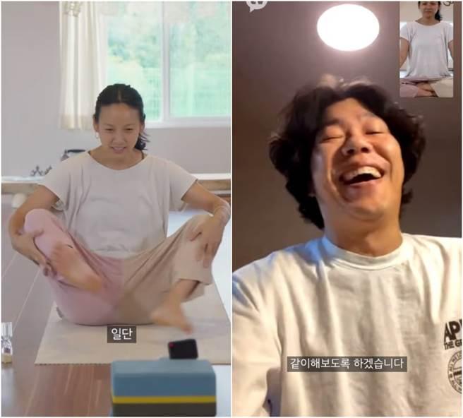 李孝利揪尪做「提升性慾瑜珈」張腿誘惑:打開歡迎你(圖/YOUTUBE)