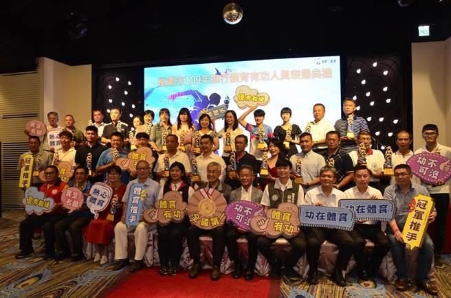 桃園市配合「九九體育節」每年固定辦理國民體育日慶祝活動與體育有功人員表揚。(賴佑維攝)