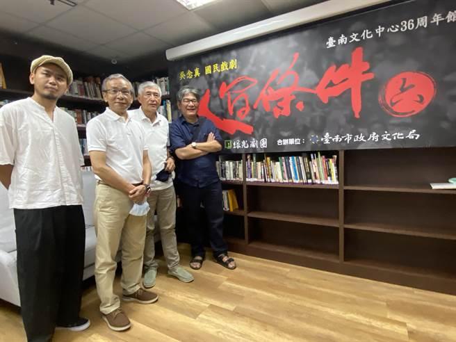 綠光劇團《人間條件六─未來的主人翁》,11月27、28日將在台南演出3場,吳念真(左二)、李永豐(右)今天南下宣傳。(曹婷婷攝)