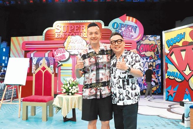 小鐘(左)、詹惟中近日一起錄《小明星大跟班》。(中天綜合台提供)