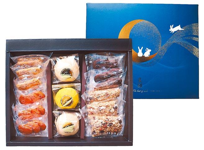 歐嬤德式烘焙「半月之秋禮盒」,有松露月餅、薑黃柚香月餅,搭配4種手工歐式餅乾,原價600元、預購價520元。(city'super提供)