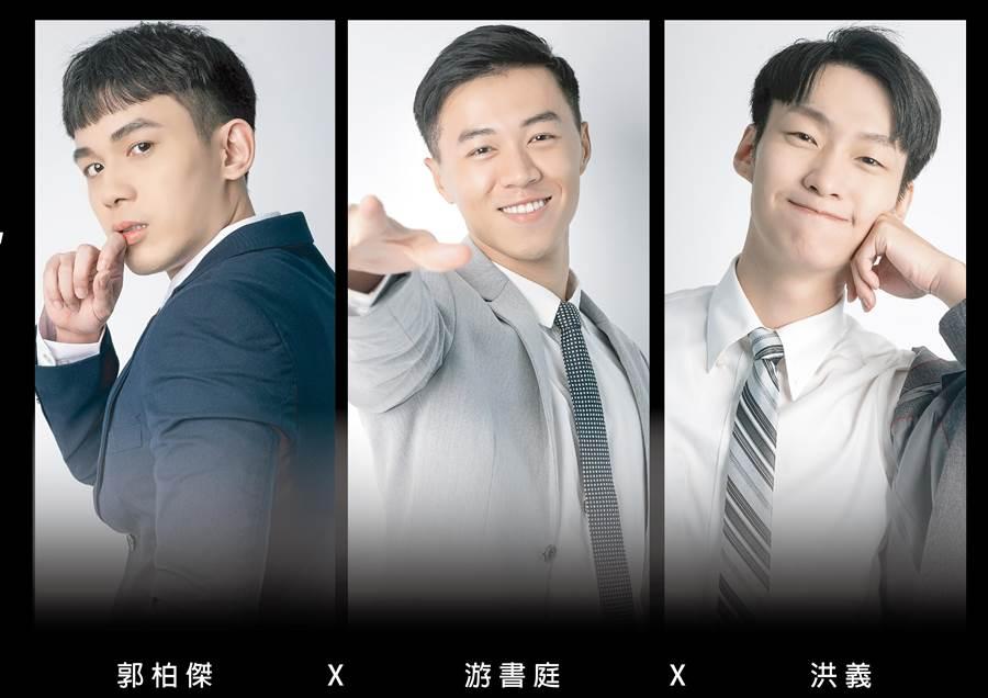 艾迪昇3演員將重新演繹經典名作《亂民全講》。(艾迪昇傳播提供)