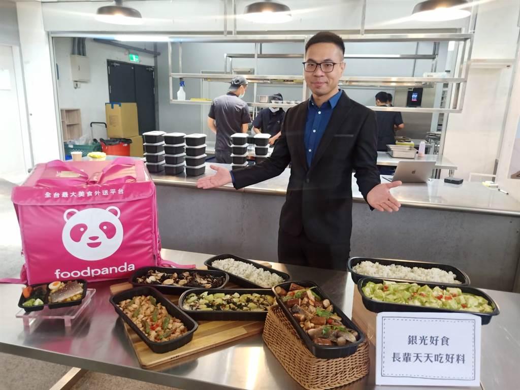 foodpanda投入公益,與東海USR合作推出銀髮好食外送服務。(foodpanda提供/黃慧雯台北傳真)