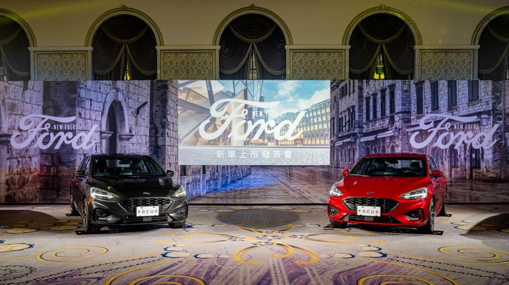 Ford導入20.75年式Focus車系