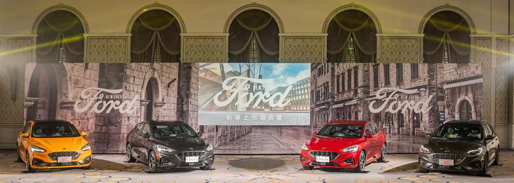 Ford Focus 20.75年式全陣線新亮相 四門ST-Line Lommel全新上市