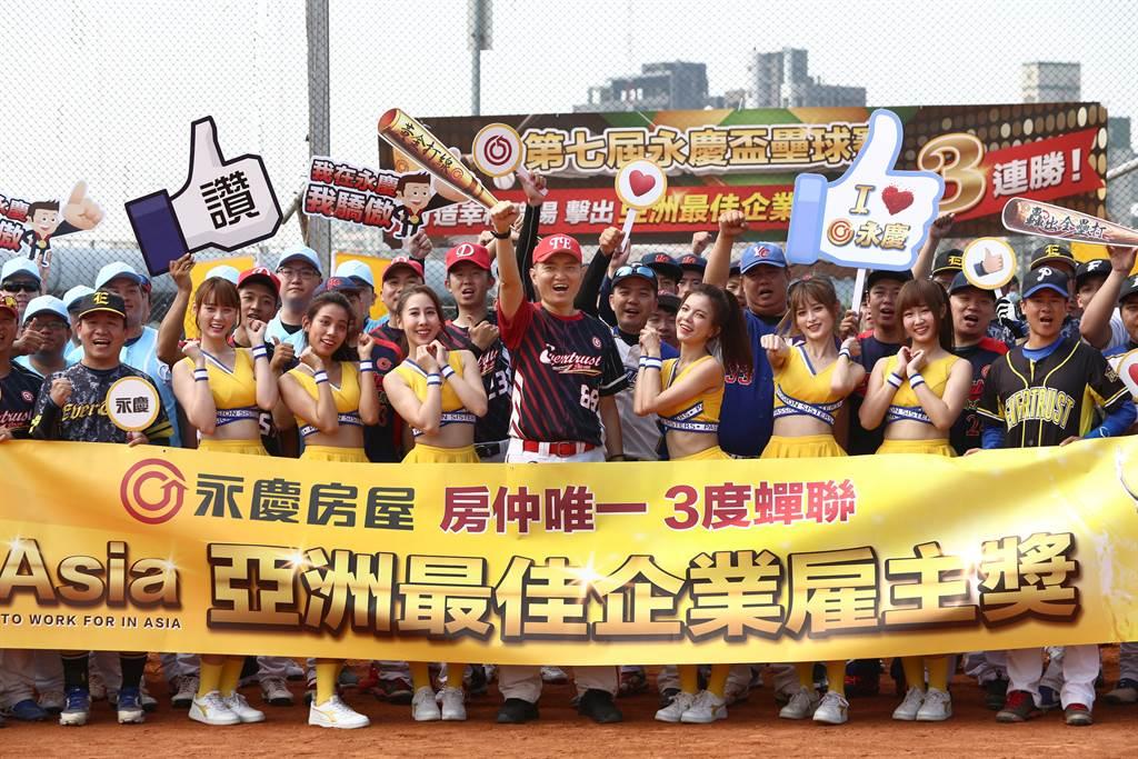 永慶房屋連續三年榮獲HR Asia頒發「亞洲最佳企業雇主獎」,創下台灣房仲業唯一紀錄。(圖/業者提供)