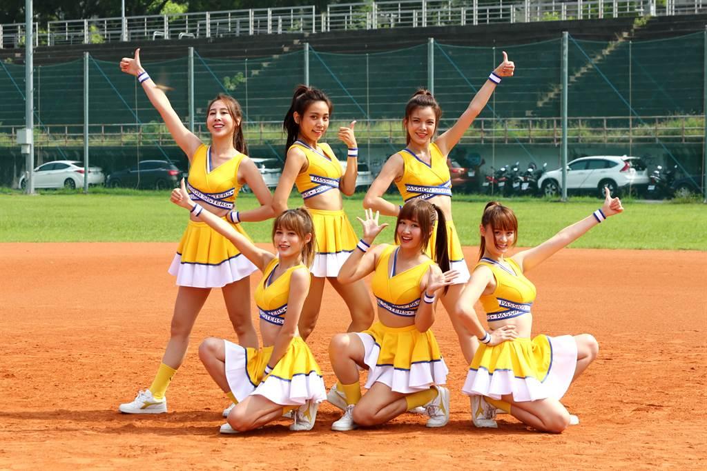 「第七屆永慶盃壘球賽」今日開打,邀請Passion Sisters為永慶球員們加油打氣。(圖/業者提供)