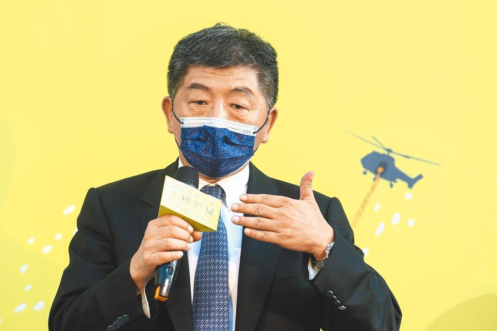 衛福部長陳時中(見圖)被外界視為2022台北市長熱門參選人。(本報資料照片)