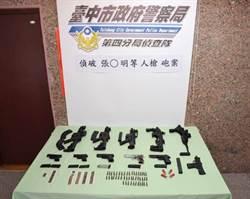 中警偵辦毒品案「槓上開花」 不費一槍一彈破獲地下兵工廠