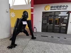 官田遊客中心大猩猩出沒 拍照打卡還送小禮物