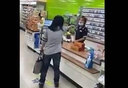 中猴女要求先結帳遭忽視 連續跳針飆店員要道歉遭PO網