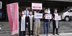 潑漆抗議323政院驅離遭判拘 覺青:我們不會停止