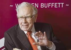 美股也在瘋IPO熱潮 巴菲特90歲大壽搶購這檔雲端股