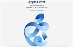 9月16日蘋果要發哪些新品?YouTube直播連結有線索