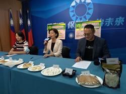 國民黨轟豬油標示政策反覆  只公告7天已違規