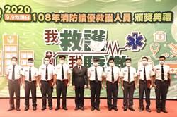 消防署「我救護 我驕傲」 消防績優救護人員頒獎
