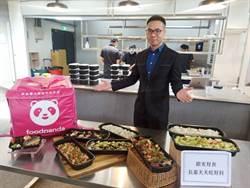 關懷銀髮族 foodpanda攜手東海大學外送美食與幸福